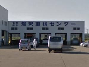 yuzawasyaken
